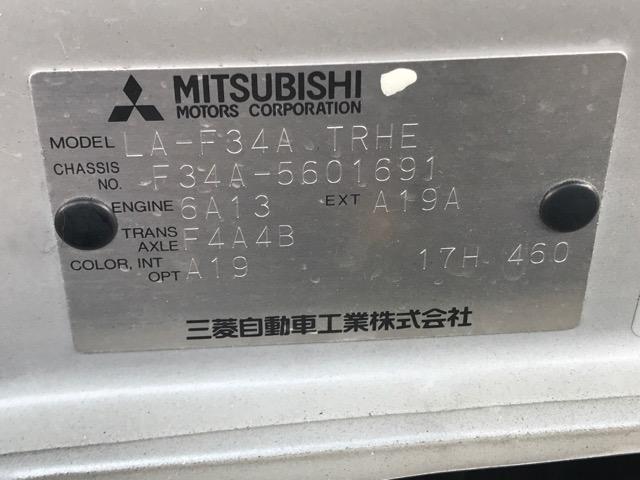 Акпп Mitsubishi Diamante F34A 6A13 2003 (б/у)