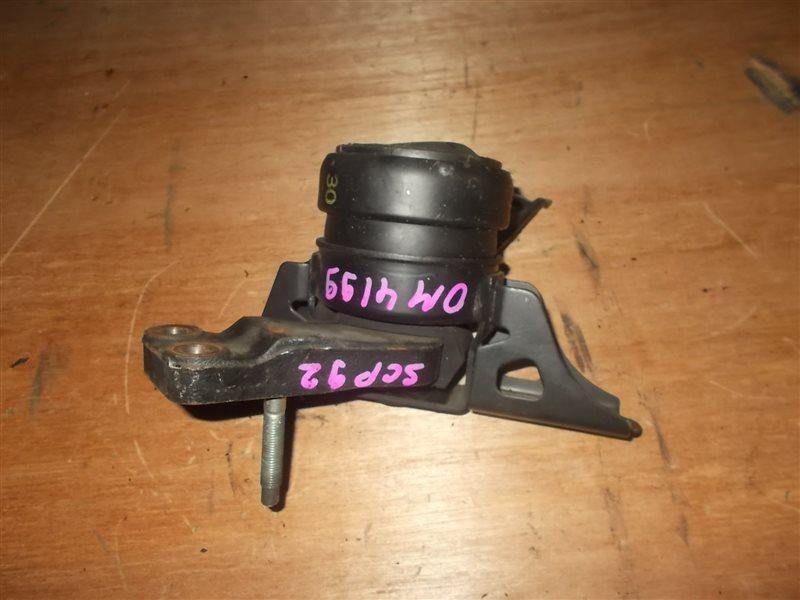 Подушка двигателя Toyota Belta SCP92 2SZ 2008 (б/у)