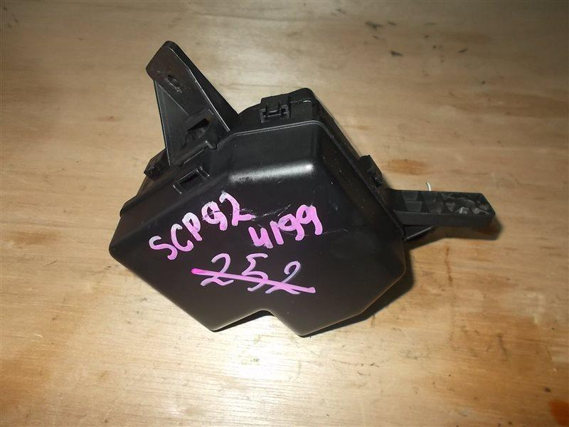 Блок предохранителей Toyota Belta SCP92 2SZ 2008 (б/у)