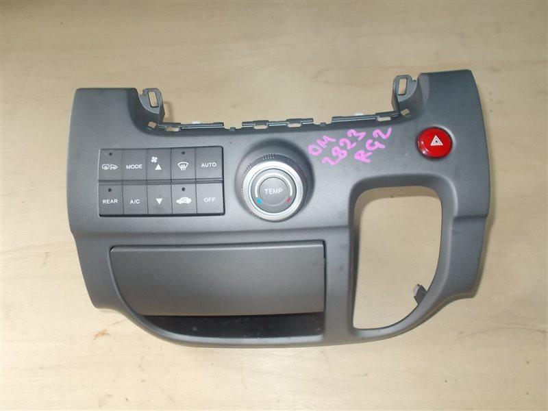 Климат-контроль Honda Stepwagon RG2 K20A 2006 (б/у)