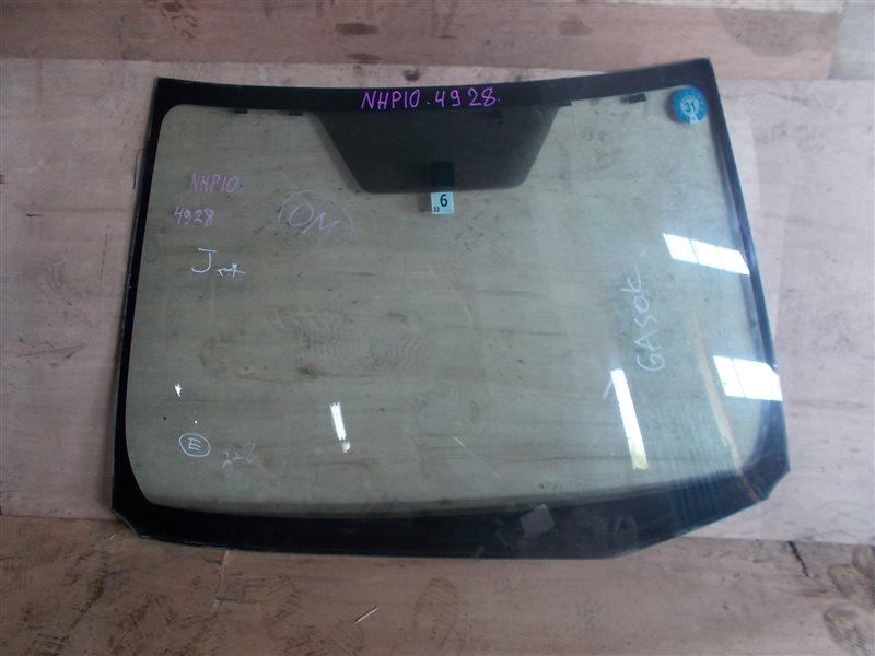 Стекло лобовое Toyota Aqua NHP10 1NZ-FXE 2013 (б/у)