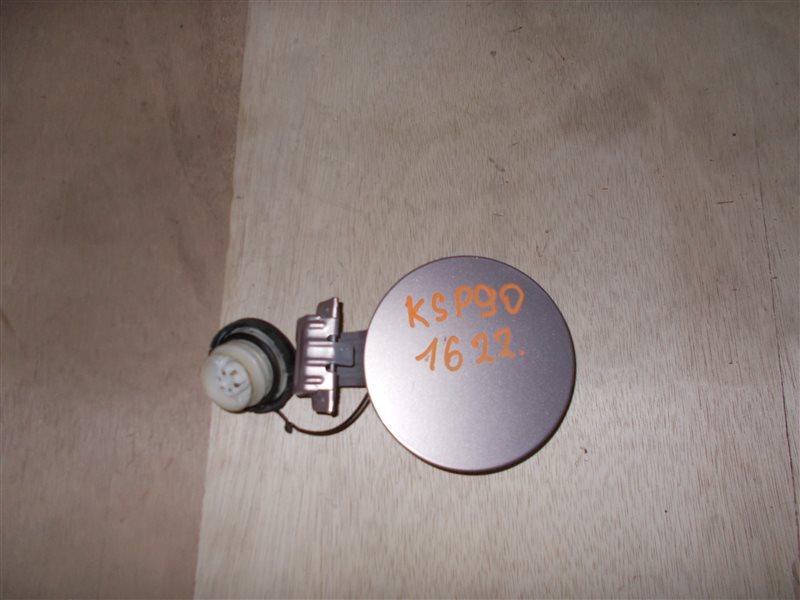 Лючок бензобака Toyota Vitz KSP90 1KR 2006 (б/у)