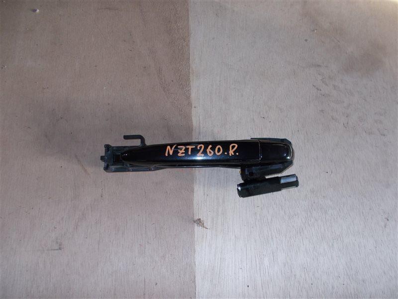 Ручка двери внешняя Toyota Allion NZT260 1NZ 2008 задняя правая (б/у)