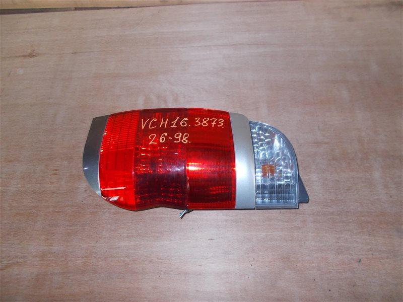 Фонарь задний Toyota Granvia VCH16 5VZ 2000 правый (б/у)