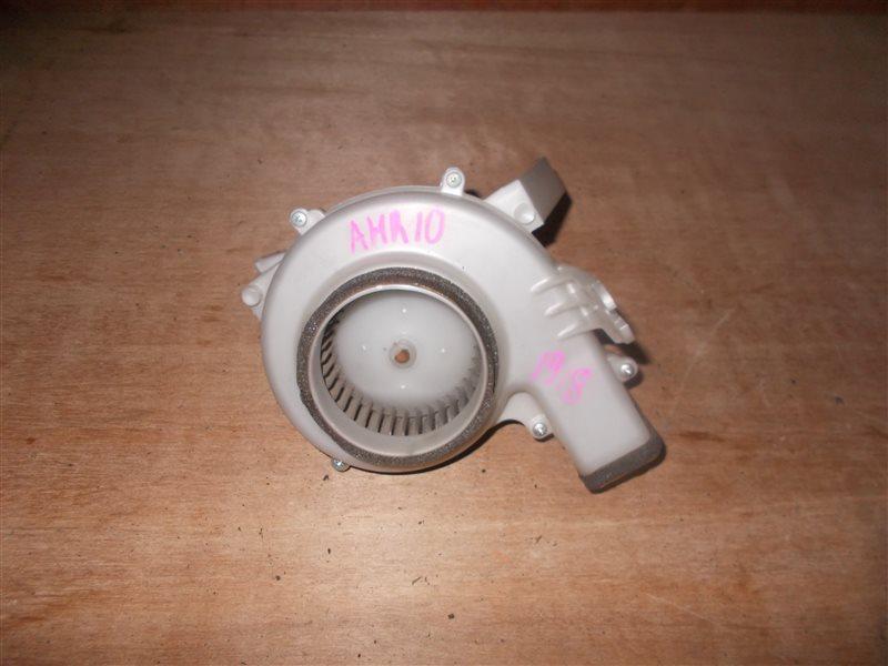 Мотор охлаждения батареи Toyota Estima Hybrid AHR10 2AZ-FXE 2005 (б/у)