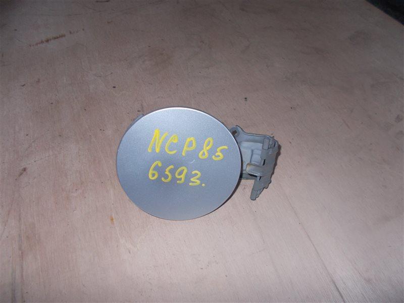 Лючок бензобака Toyota Sienta NCP85 1NZ 2004 (б/у)