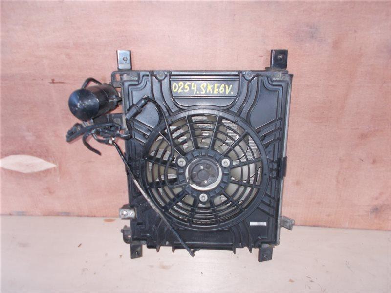 Радиатор кондиционера Mazda Bongo Brawny SKE6V FE 2007 (б/у)
