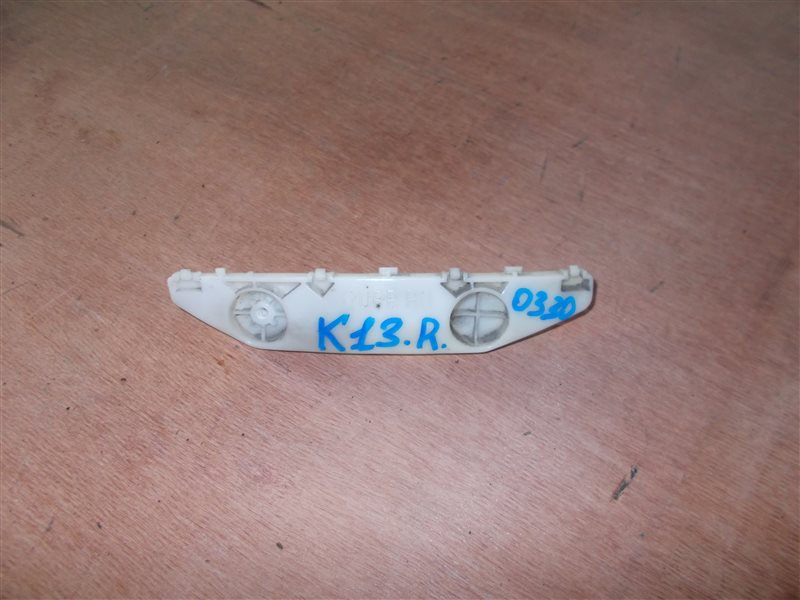 Крепление бампера Nissan March K13 HR12DE 2011 заднее правое (б/у)