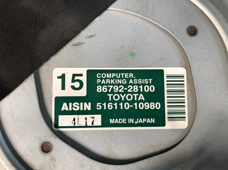Блок управления Toyota Estima Hybrid AHR10 2AZ-FXE 2005 (б/у)