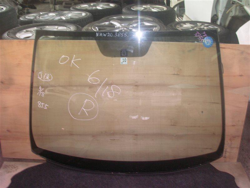 Стекло лобовое Toyota Prius NHW20 1NZ-FXE 2005 (б/у)