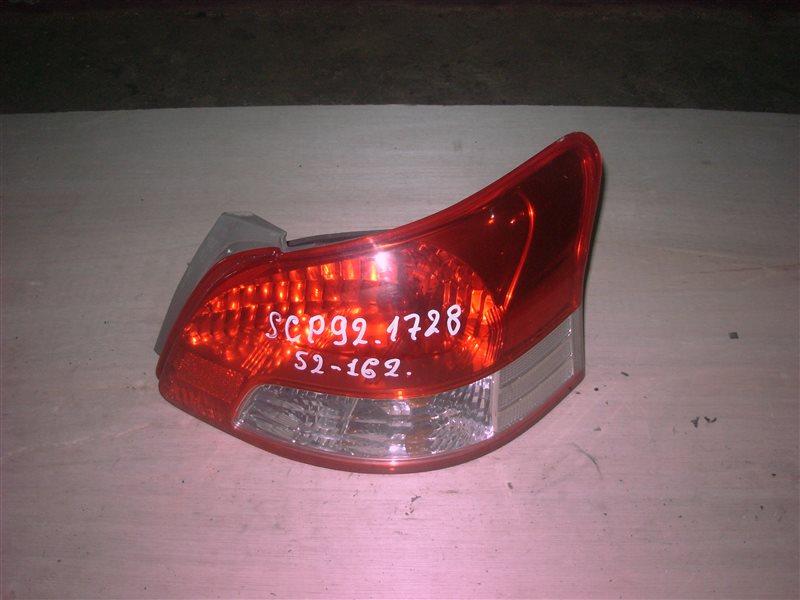 Фонарь задний Toyota Belta SCP92 2SZ 2005 правый (б/у)