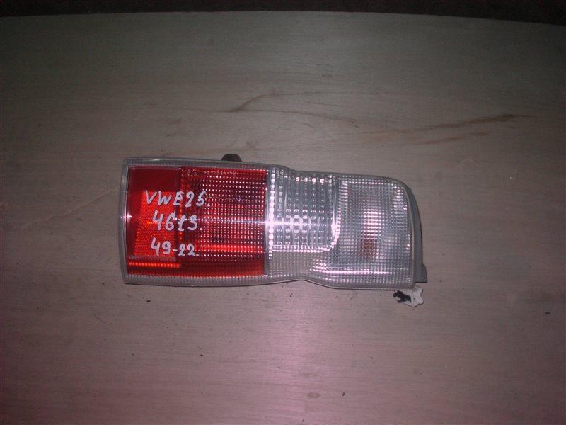 Фонарь задний Nissan Caravan VWE25 ZD30(DDTI) 2005 правый (б/у)