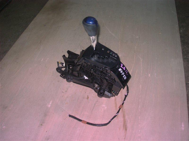 Селектор акпп Toyota Aqua NHP10 1NZ-FXE 2012 (б/у)