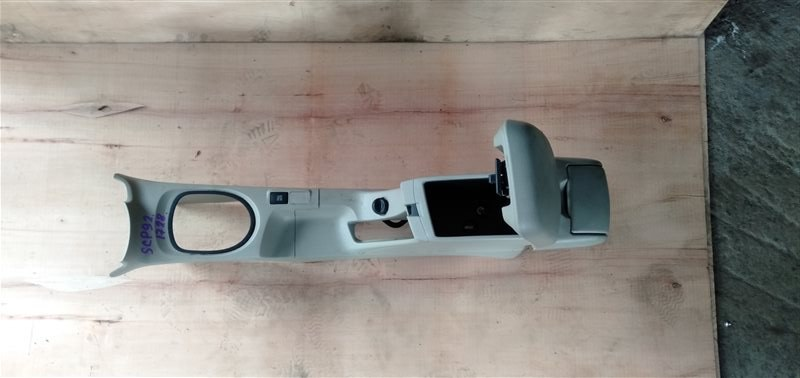 Бардачок между сиденьями Toyota Belta SCP92 2SZ 2005 (б/у)