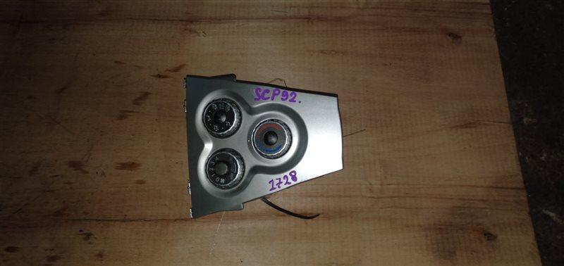 Климат-контроль Toyota Belta SCP92 2SZ 2005 (б/у)