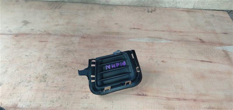 Заглушка бампера Toyota Aqua NHP10 1NZ-FXE 2012 левая (б/у)