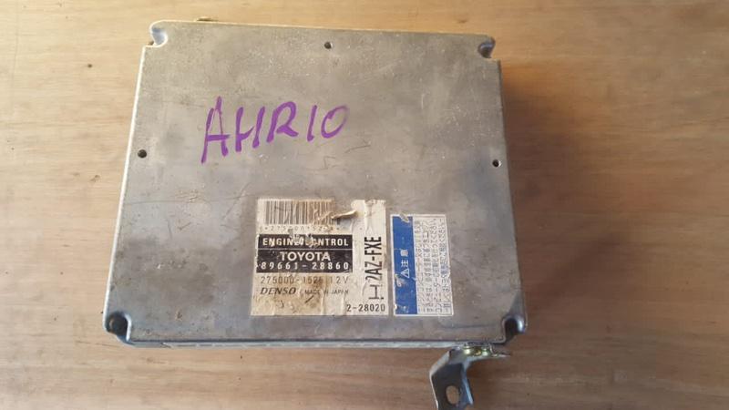 Блок управления двс Toyota Estima Hybrid AHR10 2AZFXE (б/у)