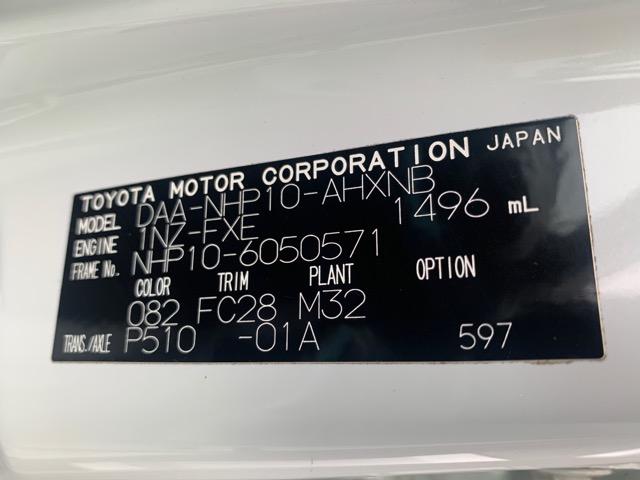 Акпп Toyota Aqua NHP10 1NZ-FXE 2012 (б/у)