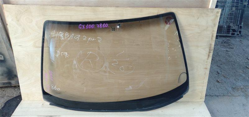Стекло лобовое Toyota Mark Ii GX100 1G-FE BEAMS 2000 (б/у)