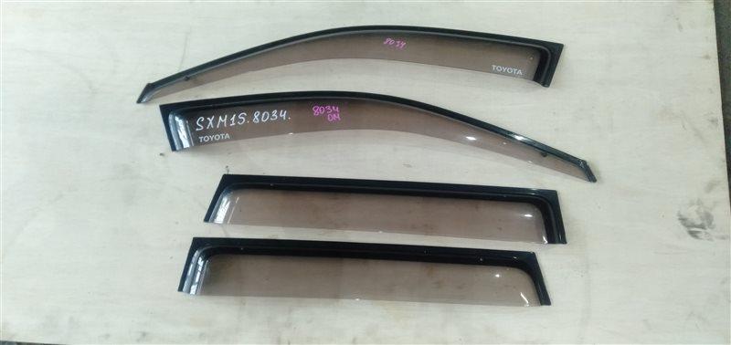 Ветровики комплект Toyota Gaia SXM15 3S-FE 2001 (б/у)