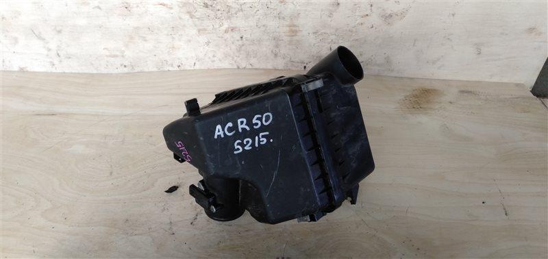 Корпус воздушного фильтра Toyota Estima ACR50 2AZ-FE 2006 (б/у)