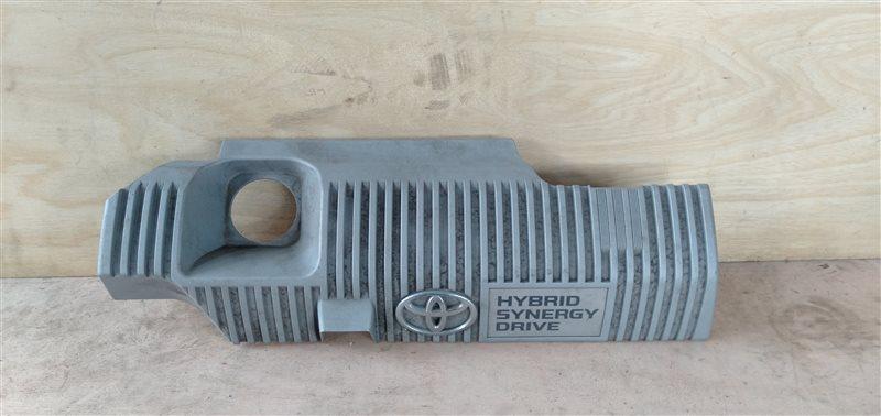 Крышка двс декоративная Toyota Prius ZVW30 2ZR-FXE 2010 (б/у)