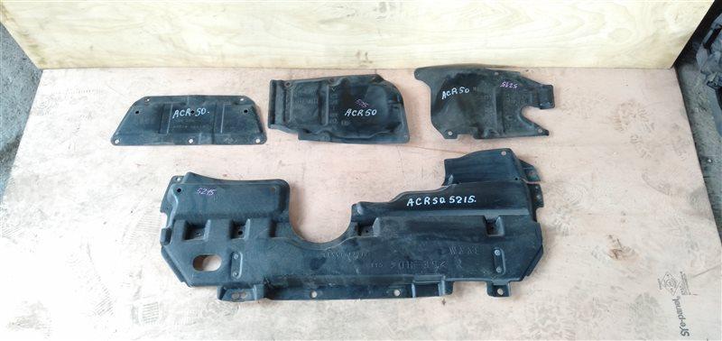 Защита двигателя Toyota Estima ACR50 2AZ-FE 2006 (б/у)