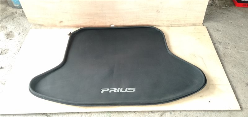 Коврик багажника Toyota Prius ZVW30 2ZR-FXE 2010 (б/у)