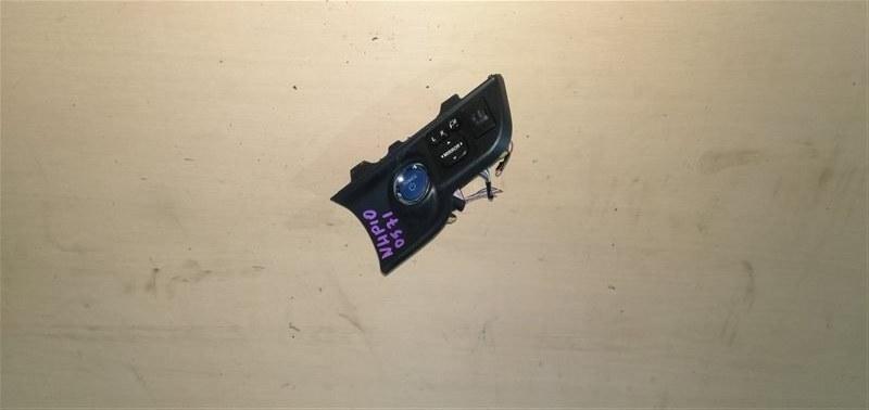 Кнопка старта Toyota Aqua NHP10 1NZ-FXE 2012 (б/у)