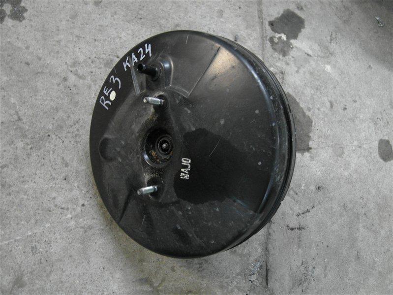 Вакуумник Honda Cr-V RE3 K24A 2007