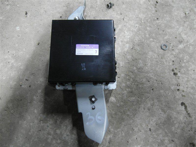 Блок управления климат-контролем Toyota Harrier MCU36 1MZ-FE 2003