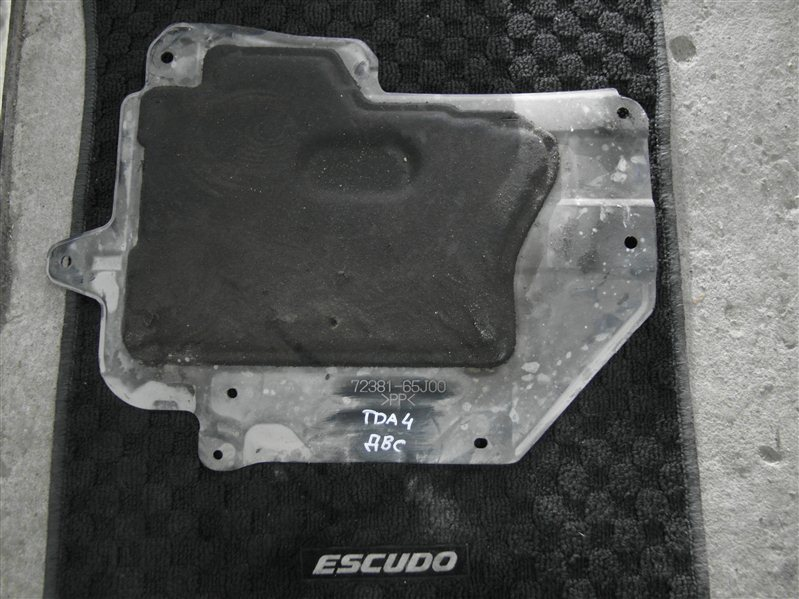 Защита двигателя Suzuki Escudo/grand Vitara TDA4 J24B 2008