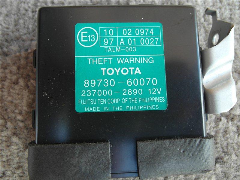 Электронный блок Toyota Land Cruiser Prado VZJ120 5VZ-FE 2003