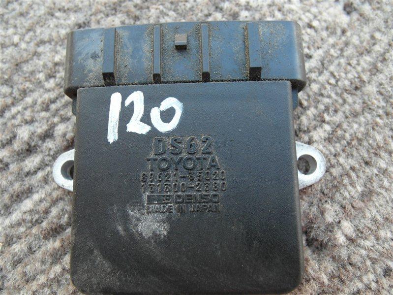 Коммутатор зажигания Toyota Land Cruiser Prado VZJ120 5VZ-FE 2003
