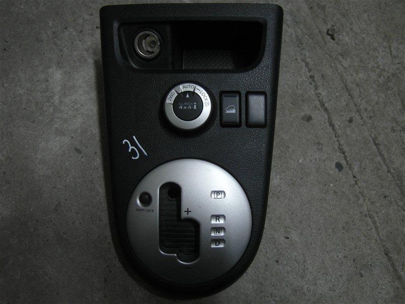 Накладка на рычаг акпп Nissan X-Trail TNT31 QR25DE 2007