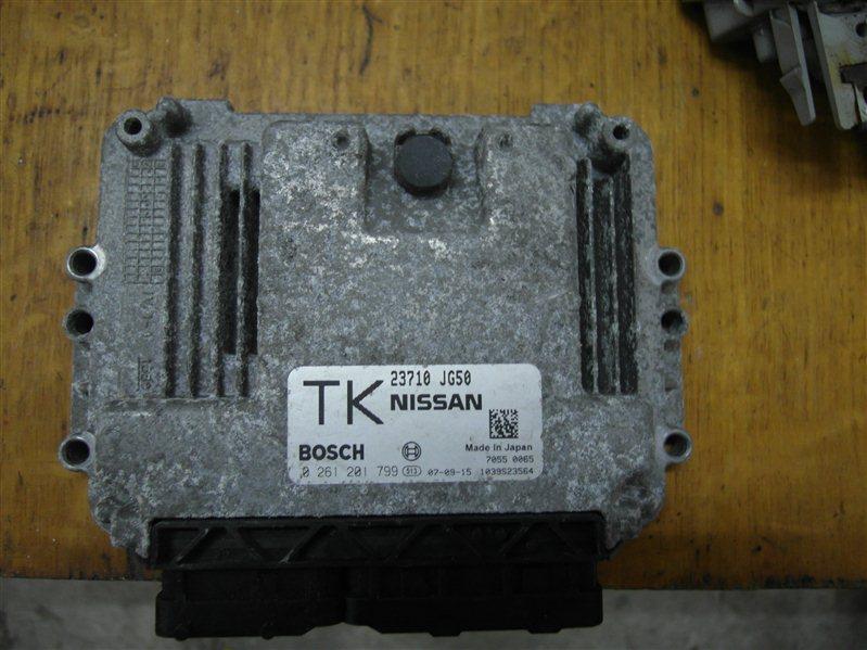 Блок управления efi Nissan X-Trail TNT31 QR25DE 2007
