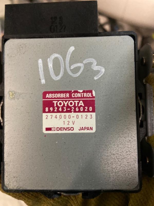Блок управления подвеской Toyota Hiace KZH106W 1KZ-TE 1995