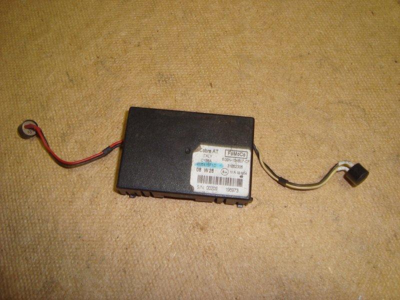 Датчик объема (заводская сигнализация) Ford Mondeo 4 BG 2.0 2007 (б/у)