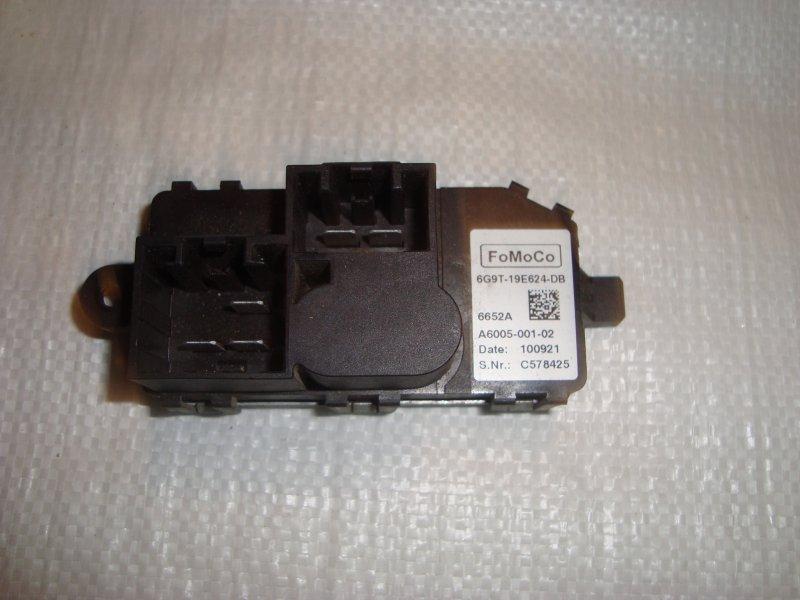 Резистор печки Ford Mondeo 4 BE 2.0 2012 (б/у)