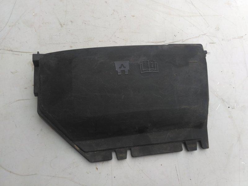 Крышка блока предохранителей Ford Mondeo 4 (б/у)