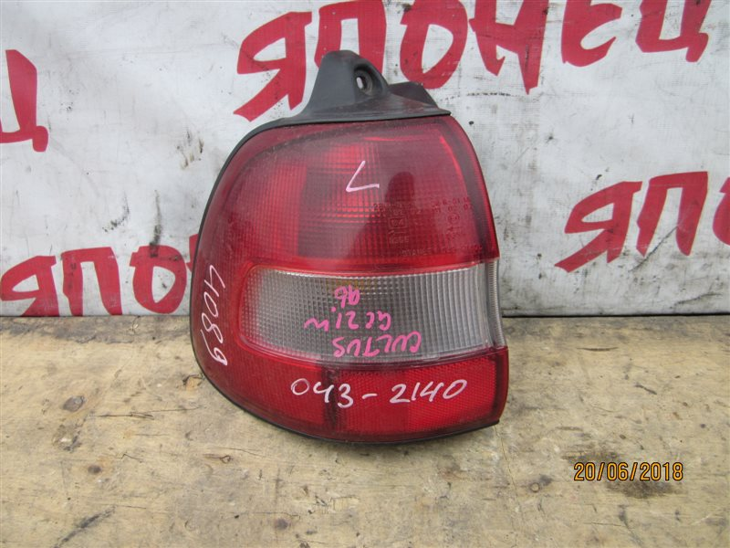 Стоп-сигнал Suzuki Cultus GC21W задний левый (б/у)