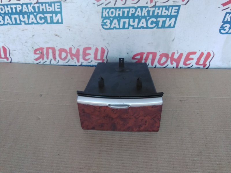 Бардачок Toyota Allion NZT240 1NZ-FE (б/у)