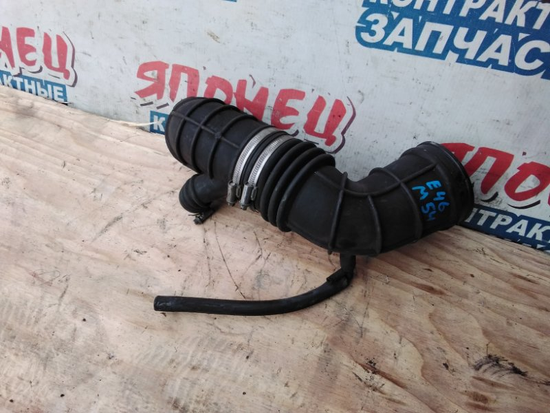 Патрубок воздушного фильтра Bmw 3 Series E46 M54B25 256S5 (б/у)