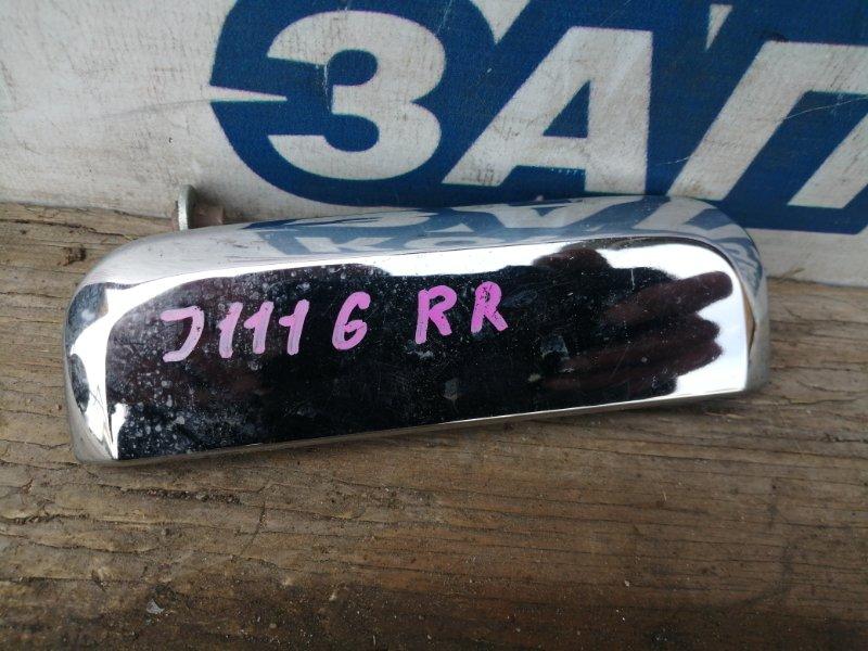 Ручка двери внешняя Daihatsu Terios Kid J111G EF-DEM задняя правая (б/у)