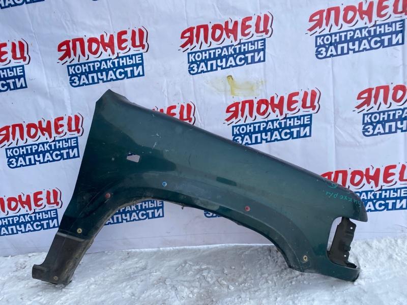 Крыло Isuzu Bighorn UBS26GW переднее правое (б/у)