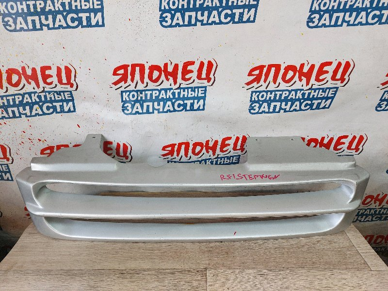 Решетка радиатора Honda Step Wagon RF1 B20B (б/у)