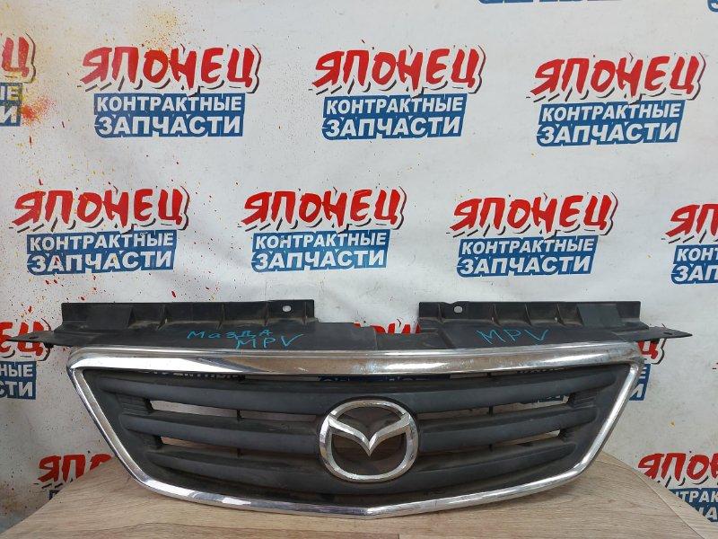 Решетка радиатора Mazda Mpv LWEW FSDE (б/у)