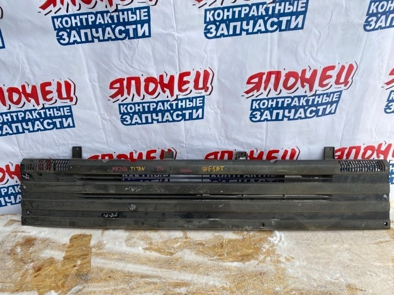 Решетка радиатора Mazda Titan WE5AT SL (б/у)