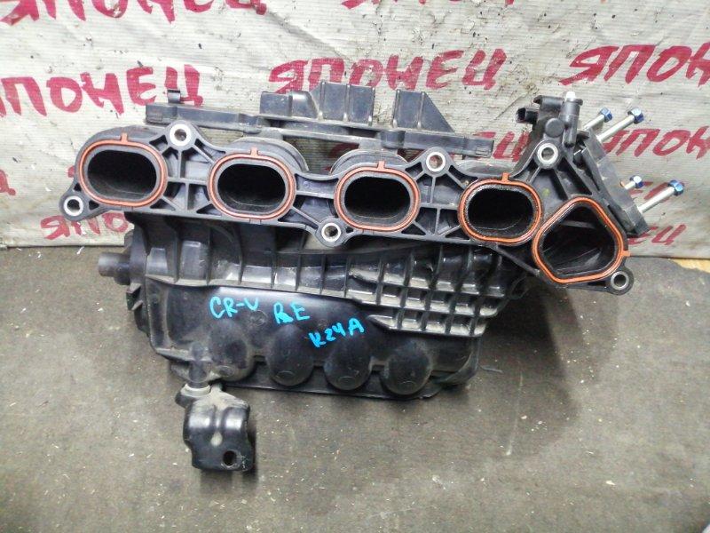 Коллектор впускной Honda Crv RE4 K24A (б/у)