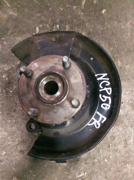 Ступица Toyota Funcargo NCP20 передняя правая (б/у)